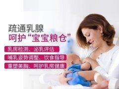 产后乳房下垂被嫌弃,提前预防是关键!