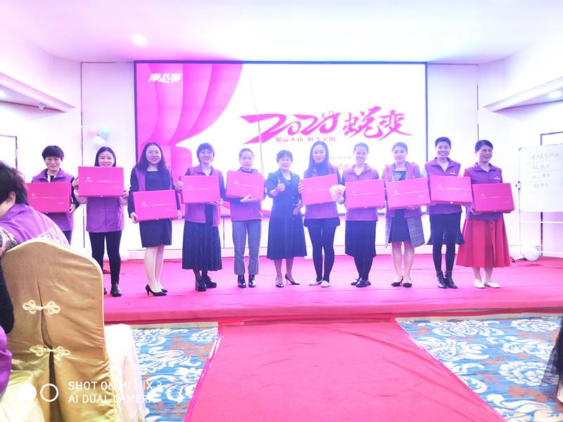 馨益求新 蜕变突围丨热烈祝贺康乃馨品牌小组会议圆满成功!