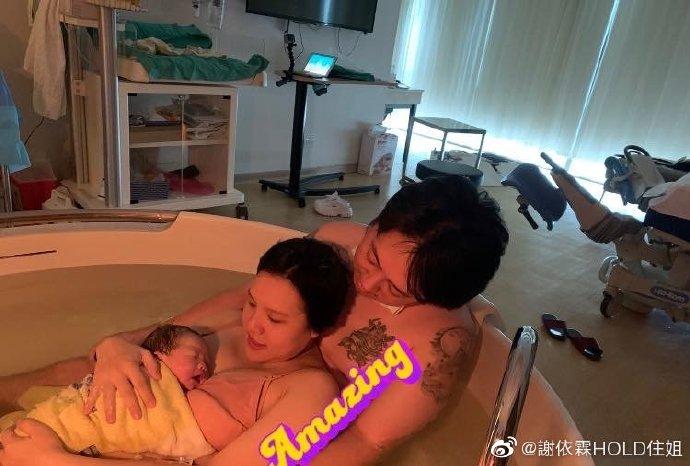 谢依霖水中分娩生二胎,产后自嘲成漏尿狂魔:笑着笑着就尿了!