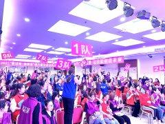 热烈祝贺康乃馨【馨谋略·馨赛道】全国培训大会圆满成功!